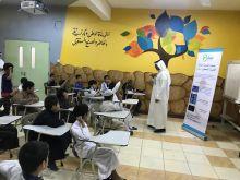 محاضرة تثقيفية في مدرسة اسعد بن زرارة