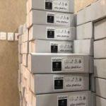 توزيع 1084 كيلو تمور بالتعاون مع مصنع دار الهجرة للتمور